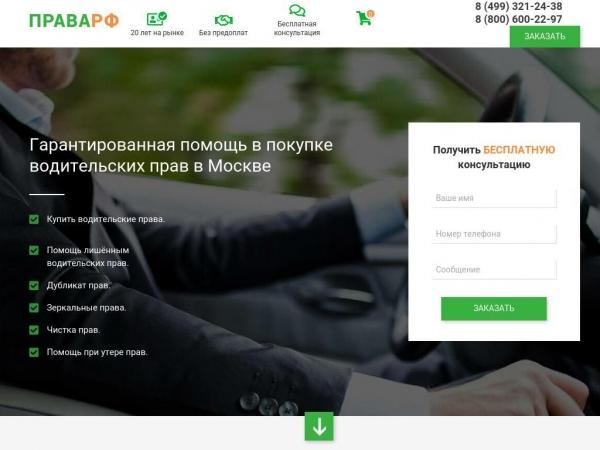 pravarfk.org