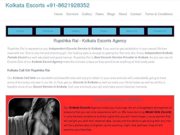 rupshikarai.com