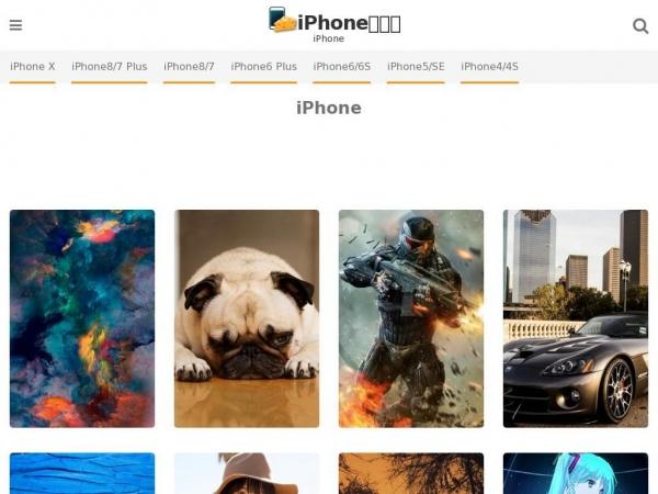 iphonetsu.com