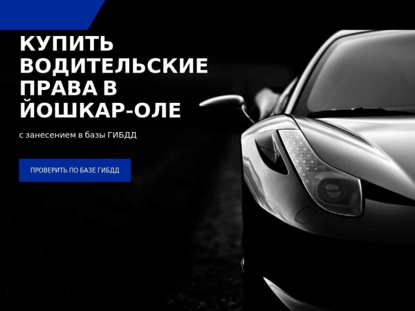 yla.sampoexal.com